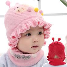 婴儿帽子秋冬可调节木耳边渔夫帽可爱超萌男女婴幼儿针织帽0-1岁