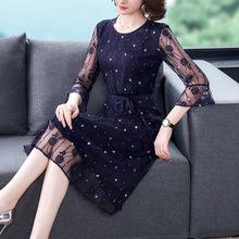 藍色蕾絲連衣裙女夏裝2020年新款溫柔風時尚氣質A字裙子