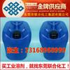 批發BCS 乙二醇丁醚 高純度防白水 30L桶裝 乙二醇單丁醚 化白水