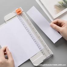 學生切割機器割照片裁紙刀切紙刀迷你紙機裁紙桌面小型用神器裁紙
