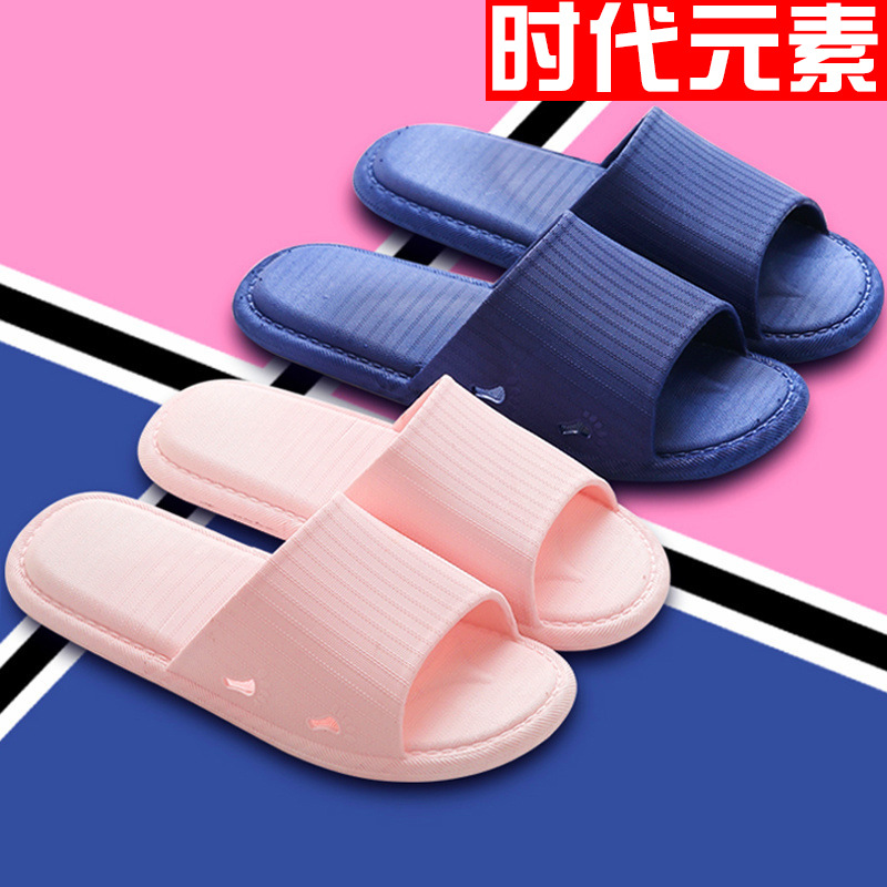 Slipper of summer of new fund lady is lived in female indoor prevent slippery Ju Jiayu man of family