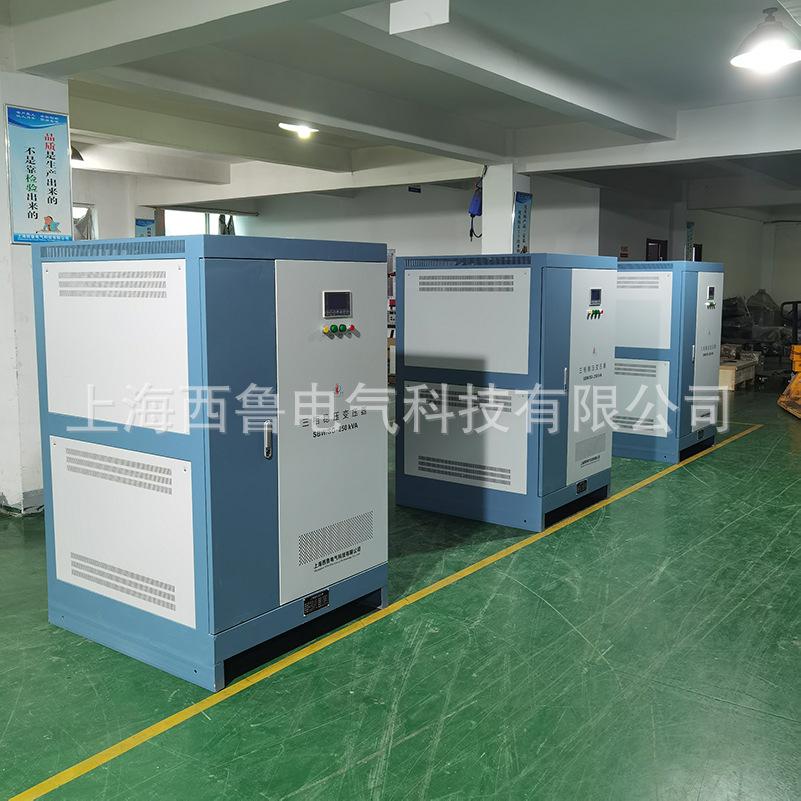 380V稳压器SBW200KVA三相全自动大功率补偿式稳压电源50KVA100KW