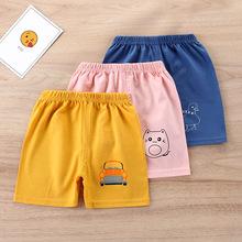 兒童短褲夏款童裝韓版全棉兒童短褲中小童可開檔休閑純棉短褲