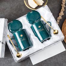 情侶杯北歐風格馬克杯簡約文藝禮盒個性一對韓式ins風陶瓷帶蓋勺