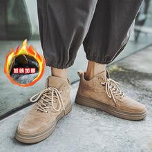 馬丁靴男2020秋季新款潮流短靴子男士英倫風軍靴中高幫工裝靴男靴