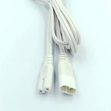 美规八字尾电源线 2芯 UL美式8字公 美标8字尾8字公插头延长线