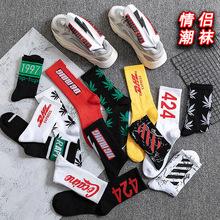 襪子男長襪潮春季籃球襪潮牌學生嘻哈高幫長筒襪運動中筒男士潮流