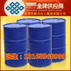 供應輕質石腦油 高純度溶劑油 歡迎來電垂詢