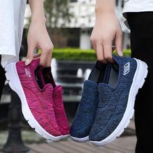 老北京布鞋春季新款一件代發休閑軟底運動鞋男女同款中老年健步鞋