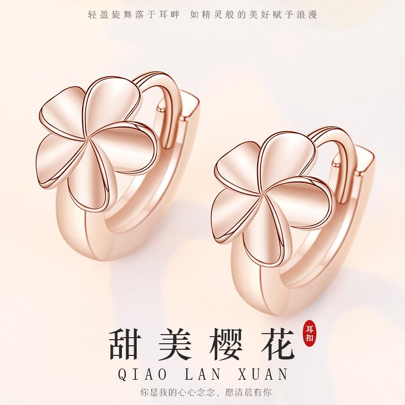 巧兰轩韩版时尚饰品 爱丽丝耳扣 女款简约花朵耳环厂家货源 批发-