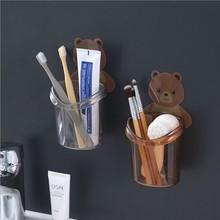 衛生間小熊置物牙刷牙膏杯免打孔洗漱杯浴室洗手間卡通置物收納架