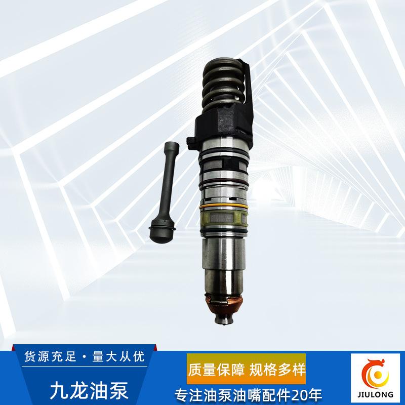 工程机械QSX15喷油器4062569徐挖XE700D喷油器