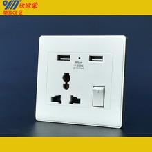 86型一位万能孔英规USB墙壁开关插座面板全球通用孔双USB插电板