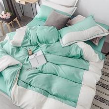 網紅款水洗真絲四件套床單冰絲被套夏季裸睡絲滑床上用品