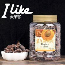 供應香港熱銷零食品愛萊客日式話梅肉160g罐裝蜜餞果脯果干類