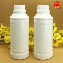大容量白色兽药瓶子500毫升化工瓶液体分装油墨ml农药瓶塑料瓶子