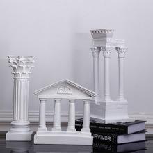 希臘古城神廟建筑模型羅馬柱擺件歐式裝飾擺設石膏柱子樹脂雕塑