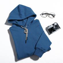 360G克重磅連帽日系韓版海軍藍男衛衣廠家定制代理一件代發批發