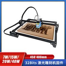 帶32位主板激光切割機7w15w20w雕刻機CNC數控激光雕刻機金屬工具