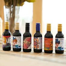 智利原裝原瓶進口紅酒 傲魚干紅葡萄酒氣泡酒伏特加187ml洋酒小酒