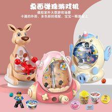 包郵兒童桌面彈射彈珠游戲機玩具大禮盒親子互動獎品兌換益智玩具