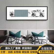 新中式山水禪意掛畫客廳沙發背景墻裝飾畫橫幅大氣臥室床頭畫定制