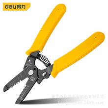得力工具 6.5寸7挡电工多功能手动电线电缆剥线器剥线钳 DL2607C