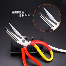 电热剪刀 带开关商标调温修边剪刀 加热管式 电热裁缝剪刀 剪织带