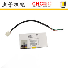 MBE205电线连接线 长度 三菱电机编码器用型号