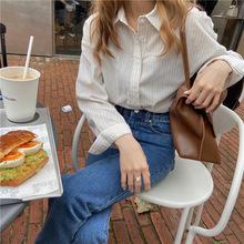 2021春季chic韩版简约文艺气质百搭竖条纹设计感宽松长袖衬衫女潮