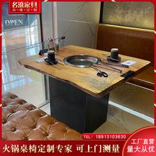 韓式自助烤涮一體無煙凈化電磁爐火鍋桌上排煙碳火烤肉燒烤桌商用