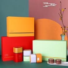 新款茶叶包装盒通版日照绿茶红茶空盒半斤装铁观音茶叶礼盒可定制