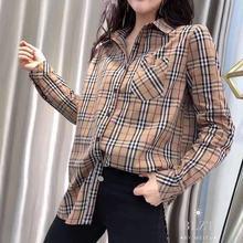 2021年早春新款长袖文艺宽松休闲显瘦百搭气质宝莉格格子衬衫女