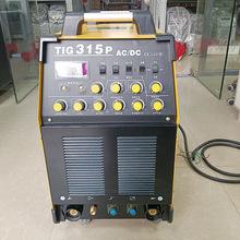 深圳代理 瑞凌锐龙 TIG-315P AC/DC两用 逆变交直流方波氩弧焊机