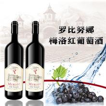 意大利原瓶原裝進口紅酒 梅洛紅干紅葡萄酒750ml 團購招商代理