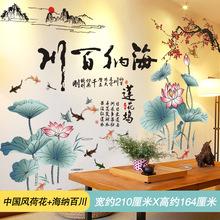 風溫馨墻貼紙貼畫客廳餐廳玄關背景墻上風景裝飾壁紙自粘墻畫