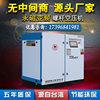 永磁變頻螺桿式空壓機7.5/15/22/30/37kw空氣壓縮機 工業級氣泵