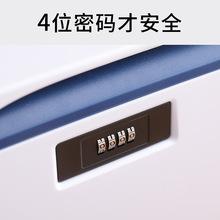 帶鎖隱私文件儲物盒汽車載辦公整理收納箱子家用塑料密碼箱