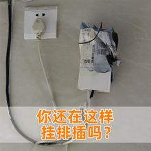 接线板固定器插座贴插盘排查墙上贴插板神器路由器上墙固定墙上用