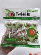 香港品牌愛萊客Ilike話梅夾心綠茶味棒棒糖黑糖梅子酸味糖網紅糖