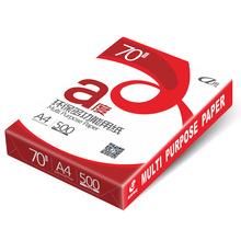 晨鸣a度A4打印纸70g80g复印纸纯木浆双面打印整箱5包2500张批发A3