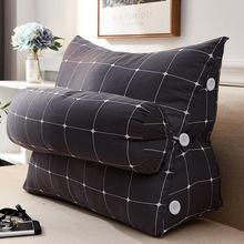 靠枕带头枕床头靠垫背三角抱枕 沙发办公室飘窗腰枕腰靠护腰枕头