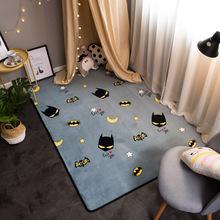 地毯臥室滿鋪可愛客廳茶幾毯北歐風客廳房間家用床邊地墊網紅
