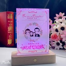 金婚結婚紀念日禮物定制送老婆實用生日新婚水晶照片雕刻擺件