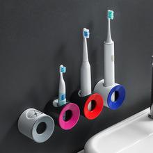 電動牙刷置物架免打孔壁掛吸壁式衛生間底座放置器網紅的收納架子