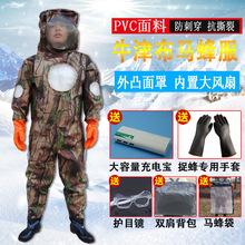 馬蜂服防蜂衣全套馬蜂防護服加厚散熱抓胡蜂服防蜂服防馬蜂衣