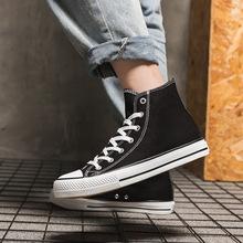 匡潮新款帆布鞋男鞋子學生高幫時尚情侶款球鞋系帶男休閑批發鞋子