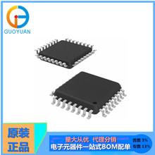 原装正品 电子元器件IC芯片BOM配单HWS1500-36开关电源 原装现货