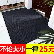 地墊門墊進門入戶門蹭腳墊臥室門廳廚房地毯家用衛生間吸水防滑墊