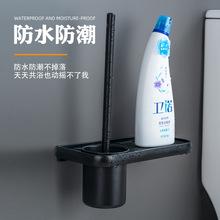 跨境免打孔家用馬桶刷套裝創意廁刷太空鋁衛生間黑色杯架子帶刷子